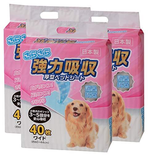 【Amazon.co.jp限定】 さらさら強力吸収 厚型ペットシート ワイド 40枚入×3袋