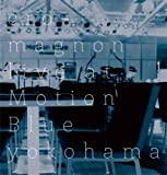Live at Motion Blue yokohama [国内盤] (JSPCDK-1013) 画像
