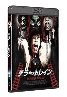 テラー・トレイン perfect edition [Blu-ray]
