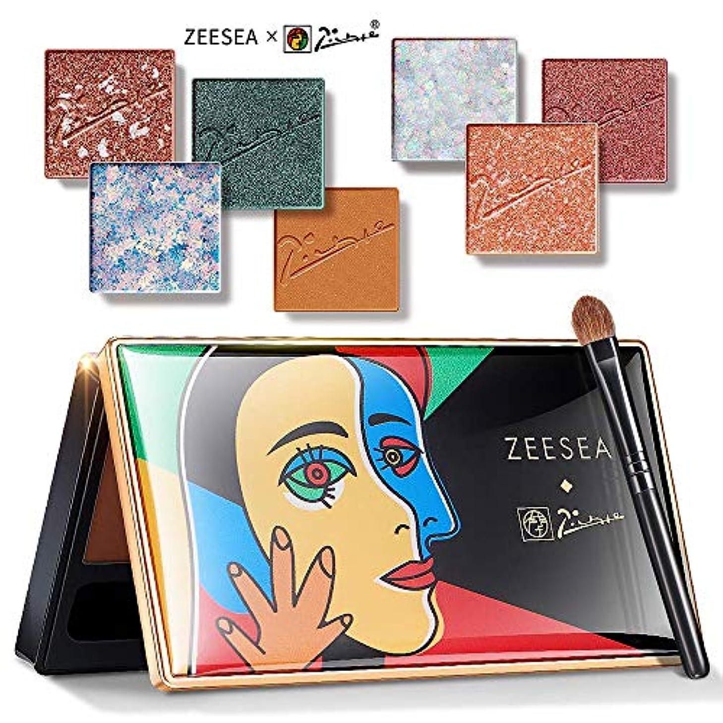 ヒゲ口述気性ZEESEA ピカソ7色の組み合わせアイシャドウ