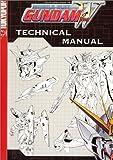Gundam Wing: Technical Manual (Gundam: Technical Manual)