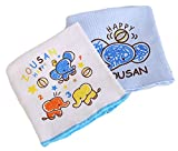 iikuru 腹巻き ベビー 子ども ぞう 2枚組 / 寝冷え 対策 TH-564