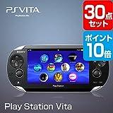 二次会 景品 PlayStation Vita ポイント10倍【おまかせ景品30点セット】景品 目録 A3パネル付