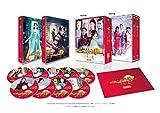 古剣奇譚 ~久遠の愛~ DVD-BOX〈第1巻〉[DVD]