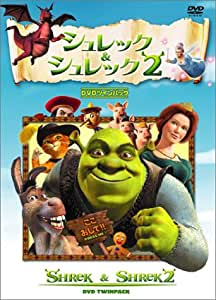 シュレック & シュレック 2 ツインパック [DVD]
