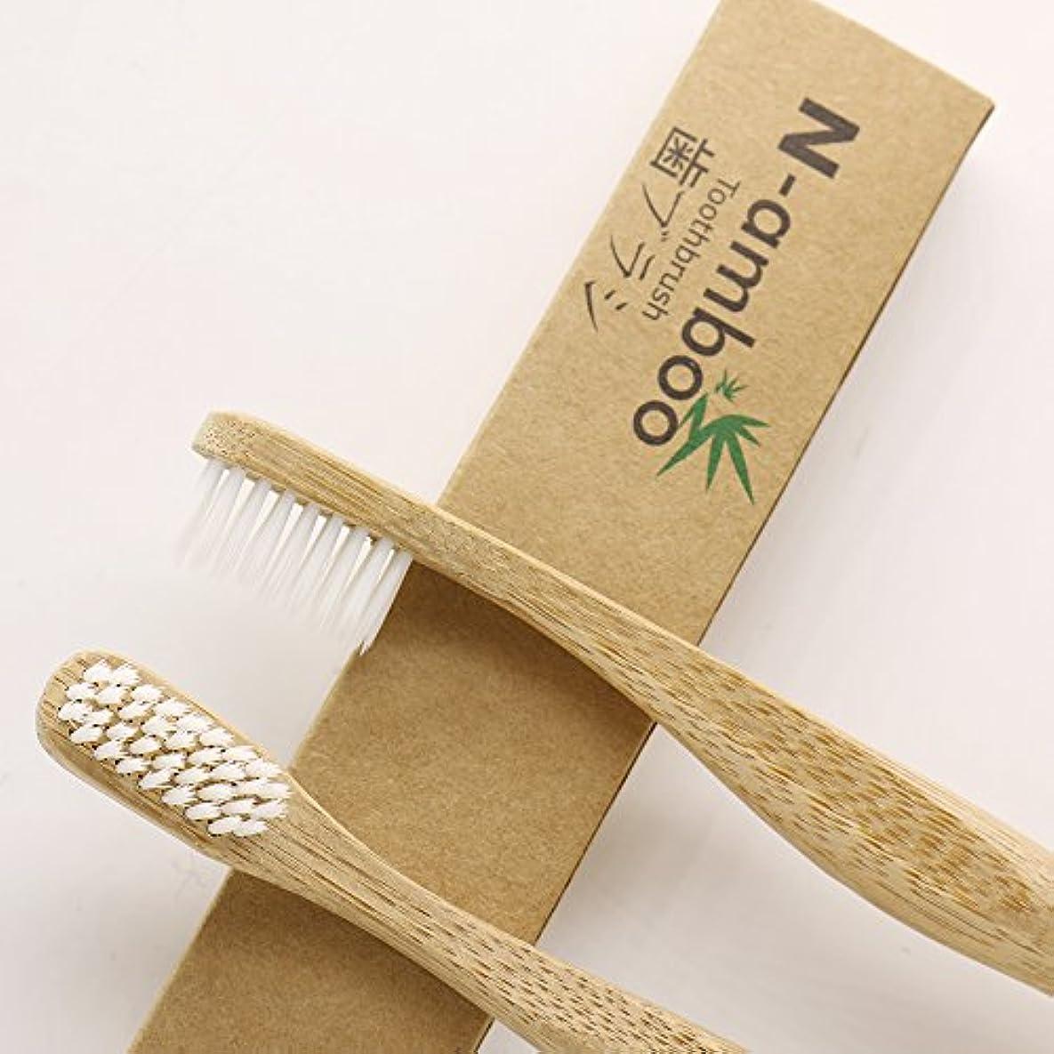 定刻エイズ権利を与えるN-amboo 竹製耐久度高い 歯ブラシ 2本入り セット ハンドル握りやすい 白い