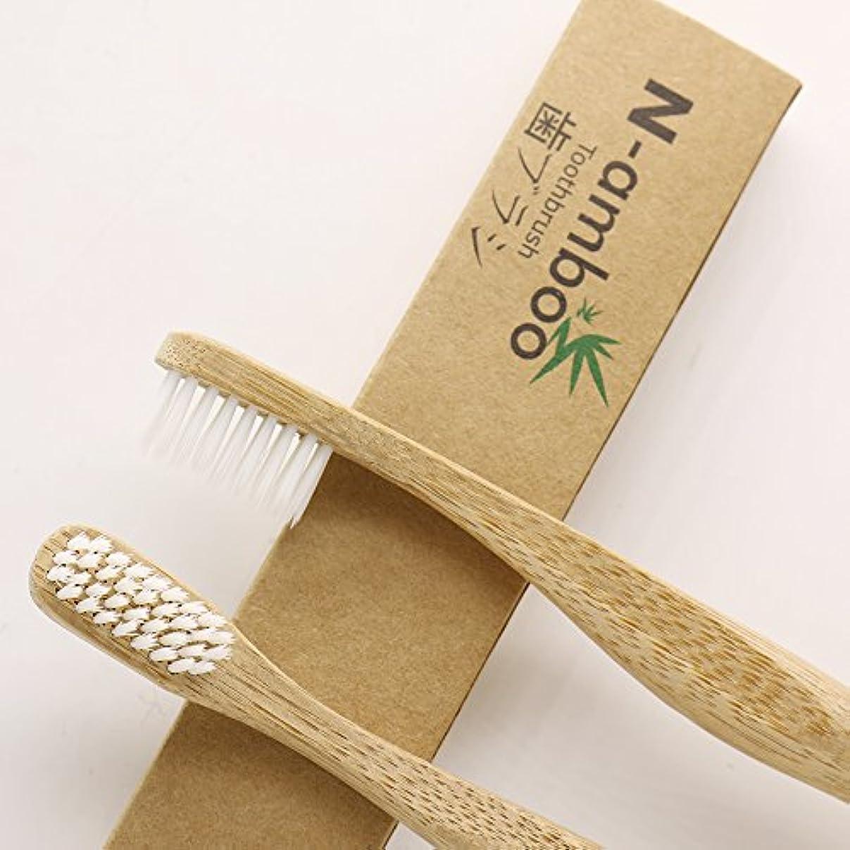 環境保護主義者ポンプシンクN-amboo 竹製耐久度高い 歯ブラシ 2本入り セット ハンドル握りやすい 白い
