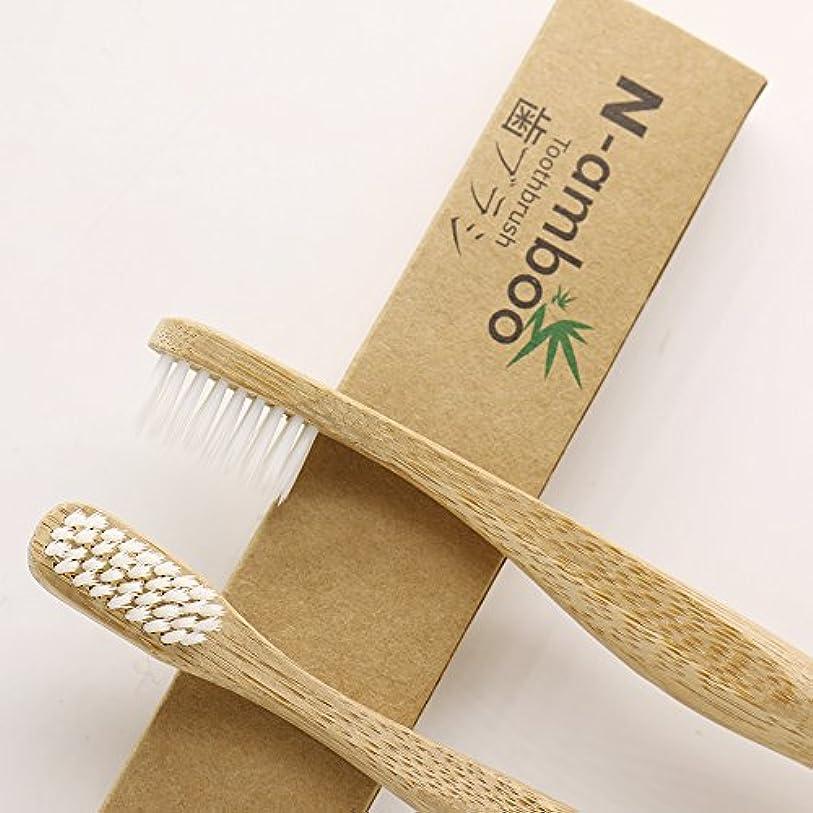 見る類人猿馬鹿げたN-amboo 竹製耐久度高い 歯ブラシ 2本入り セット ハンドル握りやすい 白い