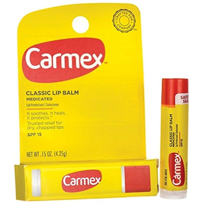 溶かす賛美歌海軍Carmex Lip Moisturizing Click-Stick With Sunscreen SPF#15 Original Balm (Pack of 12) (並行輸入品)
