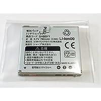 SoftBank SHBBY1 純正電池パック 840SH、830SH、830SHs、830SH for Biz用