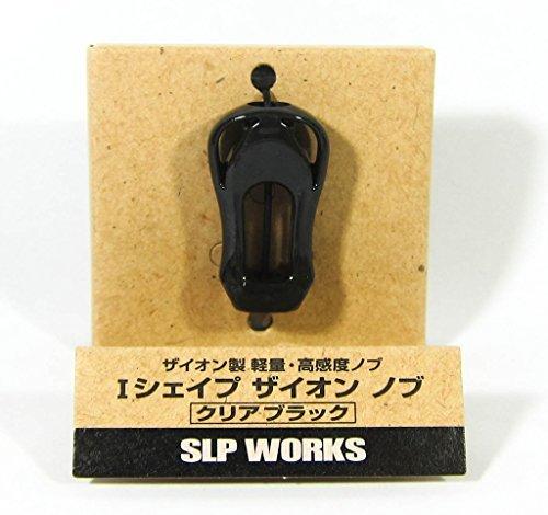 ダイワ(Daiwa) ハンドルノブ スピニングリール用 SLPW I シェイプザイオンノブ 024792