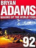 ブライアン・アダムス Bryan Adams WAKING UP THE WORLD TOUR1992[コンサートパンフレット]