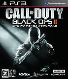 コール オブ デューティ ブラックオプスII (吹き替え版)【CEROレーティング「Z」】 - PS3 画像