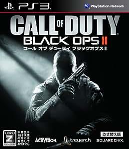 コール オブ デューティ ブラックオプスII (吹き替え版)【CEROレーティング「Z」】 - PS3
