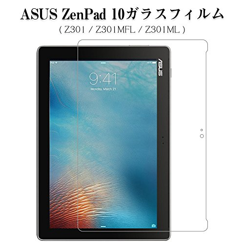 『ASUS ZenPad 10 ( Z301 / Z301MFL / Z301ML ) ガラスフィルム, Hitcrunch ASUS ZenPad 10 Z301強化ガラスフィルム 日本旭硝子素材採用 2.5D 高透過率 硬度9H 気泡レス 飛散防止 自動吸着』のトップ画像