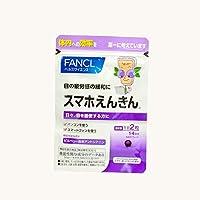 FANCL ファンケル スマホえんきん 機能性表示食品 14日分28粒
