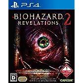 バイオハザード リベレーションズ2 - PS4