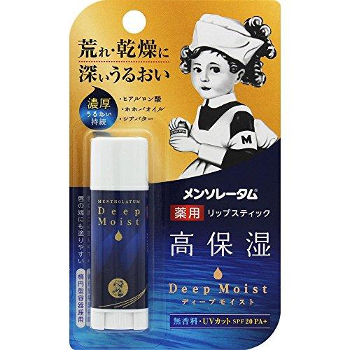 メンソレータムディープモイスト 無香料 4.5g【医薬部外品】