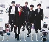 【Amazon.co.jp限定】Da-iCE BEST(初回限定盤B)(Blu-ray付)【特典:ポストカードサイズカレンダー(2019年7月~12月)付】