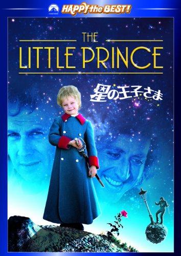 星の王子さま [DVD]の詳細を見る