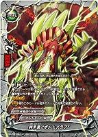 """バディファイト S-BT03/0081 絆手套 """"ボンドグラブ"""" (シークレット) ブースターパック第3弾 覚醒の神々"""