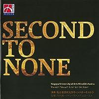Second To None: 名古屋芸術大学wind O