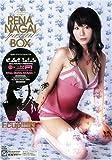 RENA NAGAI special BOX [DVD]