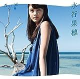 青い涙[完全生産限定盤 (CD+Blu-ray)]