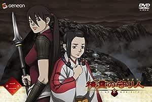 精霊の守り人 2〈初回限定版〉 [DVD]