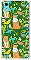 sslink Android One X3 京セラ Y!mobile ハードケース ca1324-4 CAT ネコ 猫 スマホ ケース スマートフォン カバー カスタム ジャケット