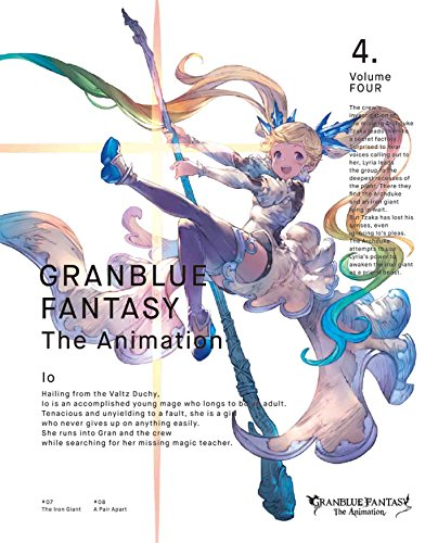 GRANBLUE FANTASY The Animation 4(完全生産限定版) [DVD]
