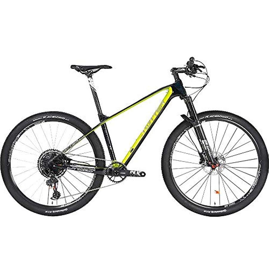スキッパー依存するチートLuckya アウトドアスポーツ炭素繊維マウンテンバイクは、27.5 / 29インチは、可変速度GXダブルディスクブレーキ大人の男性と女性が自転車に乗っアウトドア登山クロスカントリー12speed マウンテンバイク (Color : C, Size : 27.5in*15.5in)