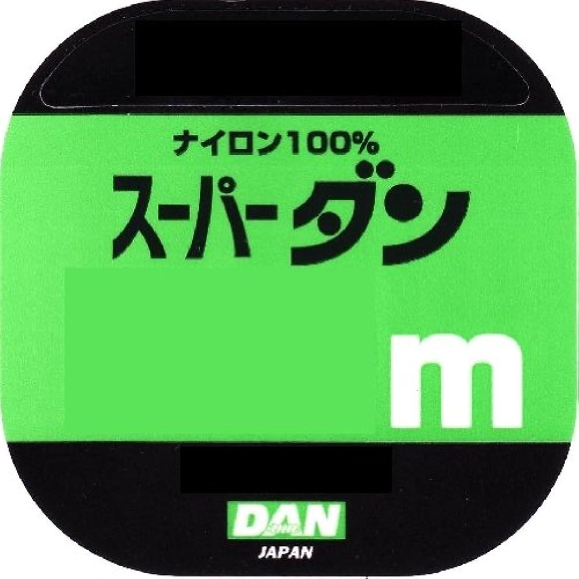 ビュッフェ偽造素晴らしきダン(DAN) ライン スーパーダン 50m 1.5号