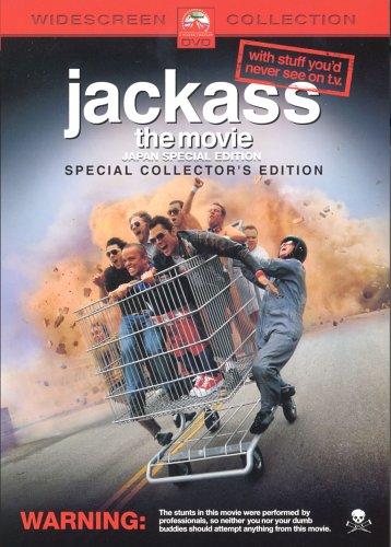 ジャッカス・ザ・ムービー 日本特別版 スペシャル・コレクターズ・エディション [DVD]の詳細を見る