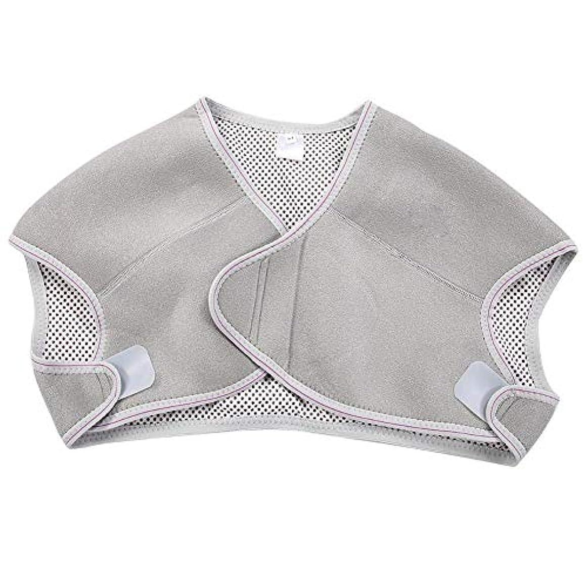 名前ペレグリネーション接地TOPINCN 肩パッド 発熱療法磁気ショルダーパッド 肩 温め ホット 血行促進 ホット 痛み解消 着脱 簡単 男女兼用 調節可能 自己発熱(L)