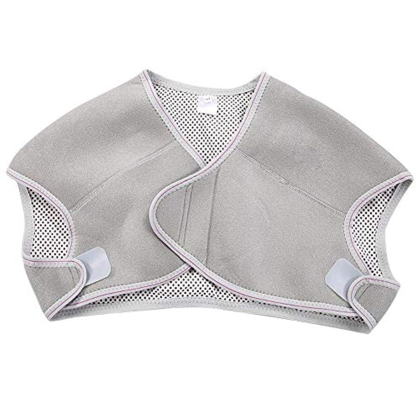キャリッジフェザー外国人TOPINCN 肩パッド 発熱療法磁気ショルダーパッド 肩 温め ホット 血行促進 ホット 痛み解消 着脱 簡単 男女兼用 調節可能 自己発熱(L)