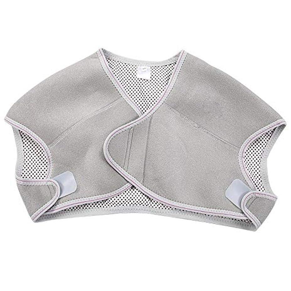 TOPINCN 肩パッド 発熱療法磁気ショルダーパッド 肩 温め ホット 血行促進 ホット 痛み解消 着脱 簡単 男女兼用 調節可能 自己発熱(L)