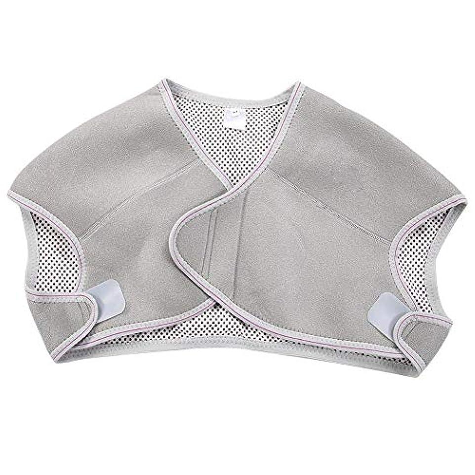 内部付録汚染されたTOPINCN 肩パッド 発熱療法磁気ショルダーパッド 肩 温め ホット 血行促進 ホット 痛み解消 着脱 簡単 男女兼用 調節可能 自己発熱(L)
