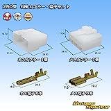 矢崎総業 250型 6極 カプラー・端子セット
