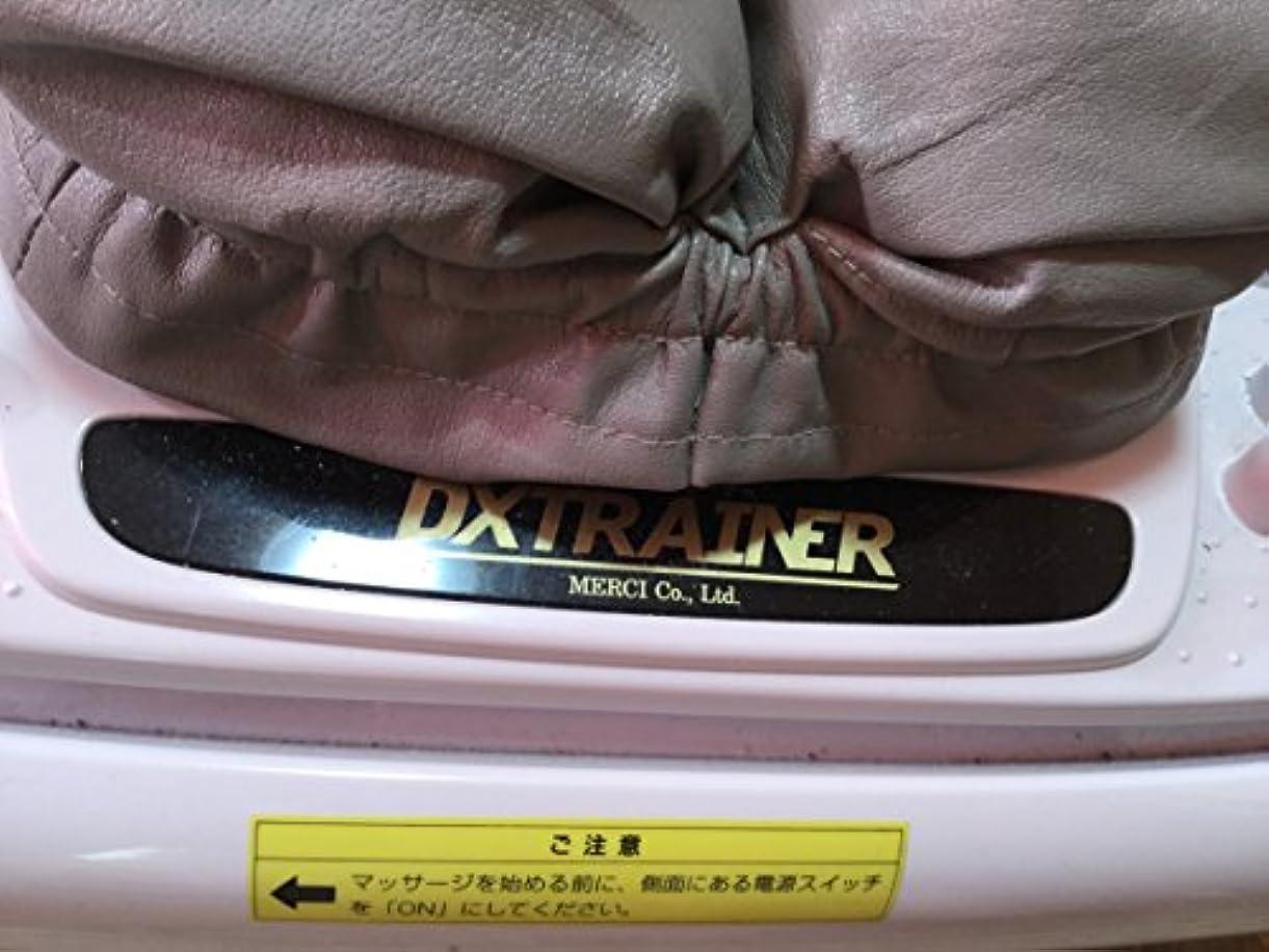 医薬中止します思い出DX TRAINER ディーエックストレーナー MD-8400