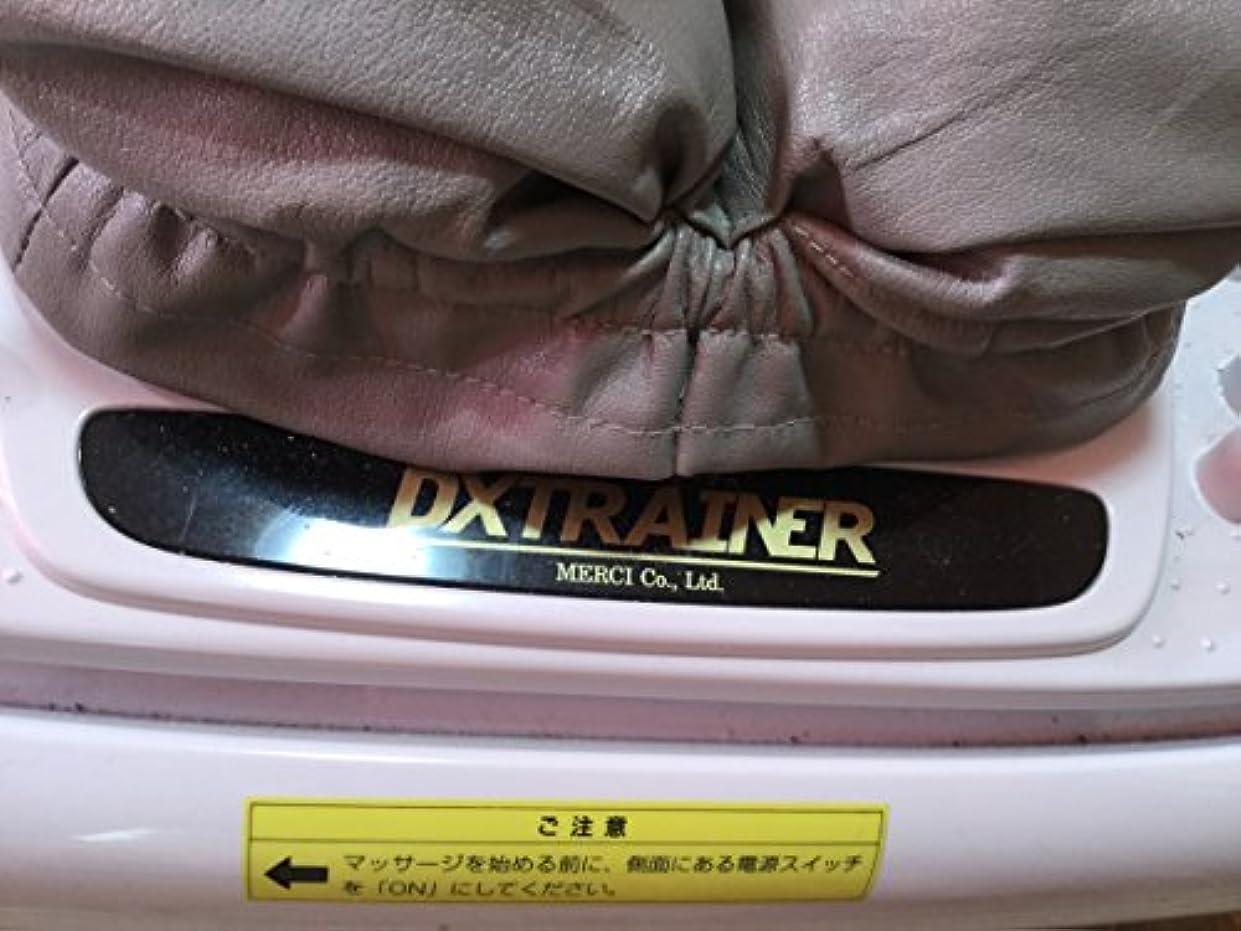 警報ムスかるDX TRAINER ディーエックストレーナー MD-8400
