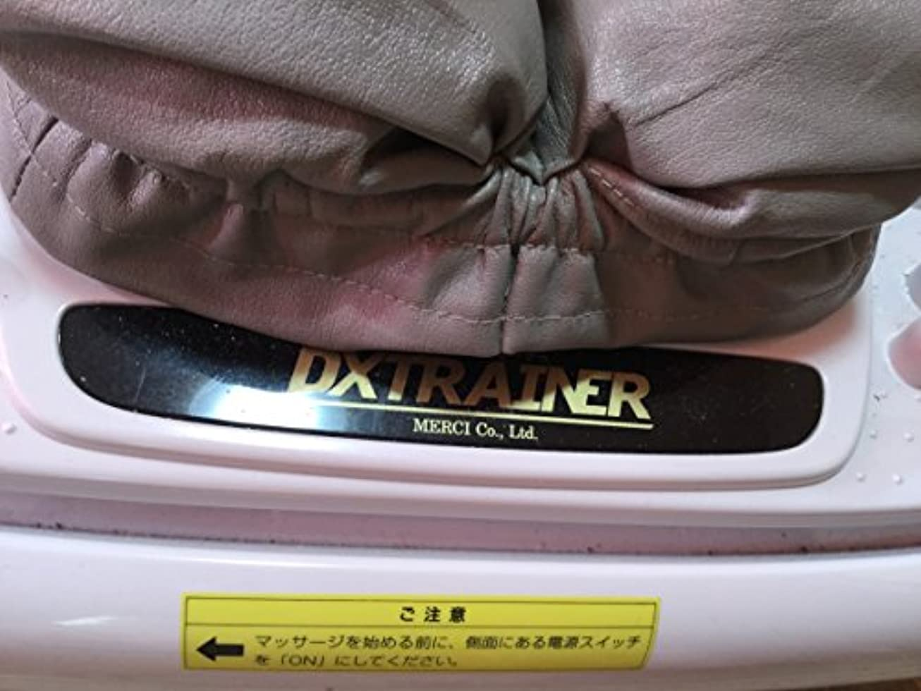 引数群がる暫定DX TRAINER ディーエックストレーナー MD-8400