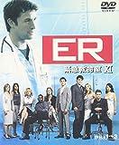 ER 緊急救命室 11thシーズン 前半セット (1~12話・3枚組) [DVD]