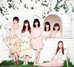 NMB48「HA!」のCDジャケット