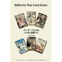 BiblioArt Post Card Series アーサー・ラッカム イラスト選集(4) 6枚セット(解説付き)
