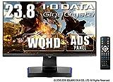I-O DATA ゲーミングモニター 23.8インチ GigaCrysta RPG向き WQHD ADS HDMI×3 DP×1 リモコン付 高さ調整 回転 EX-LDGCQ241DB