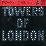 タワーズ・オブ・ロンドン