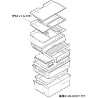 【部品】三菱 冷蔵庫 ガラスシェルフ(中) 対象機種:MR-WX53Y MR-WX53Y-BR1 MR-WX53Y MR-WX53Y-P1