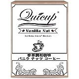 Nescafe ドルチェグスト専用QUICUPカプセル バニラナッツ コーヒー 20杯分 [海外直送品]