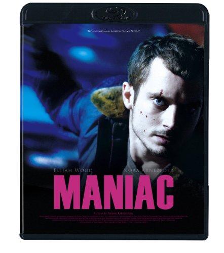 マニアック アンレイテッド・バージョン スペシャル・プライス [Blu-ray]